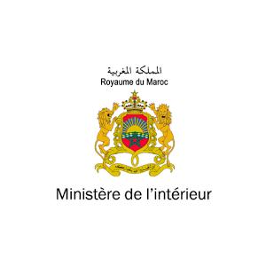 Gestion des Archives Ministère de l'Intérieur